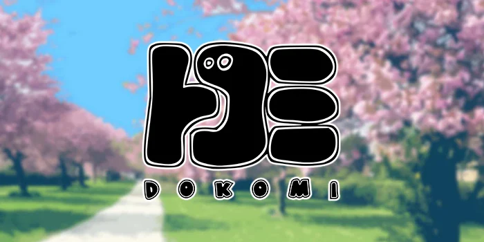 DoKomi: Nochmals verschoben