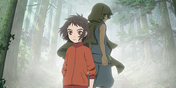 Child of Kamiari Month: Trailer zum Film veröffentlicht